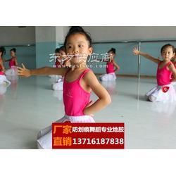 舞蹈廳多層PVC地板膠舞蹈練功房專用地膠舞臺地板圖片