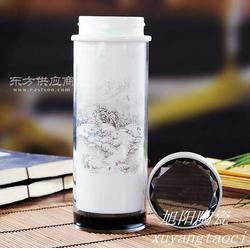 供应陶瓷保温杯生产陶瓷保温杯厂家图片