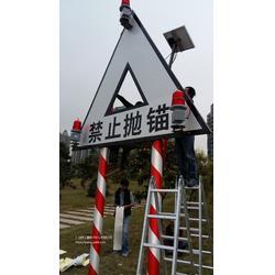 管线标航标灯图片
