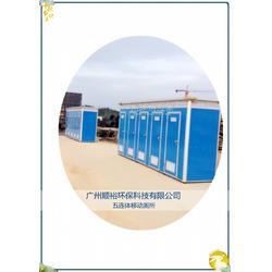 连体移动厕所联体双位厕所男女卫生间洗手间厂家直销图片