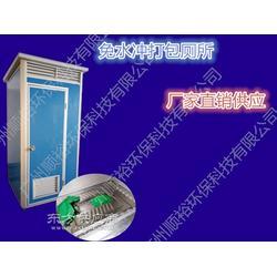 农村环保厕所、简易旱厕、移动环保公厕图片