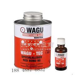 硫化剂WAGU90图片
