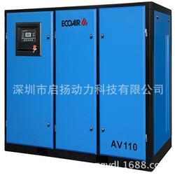 永磁变频空压机公司、永磁变频空压机、深圳启扬动力图片
