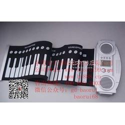 商务电子礼品博锐品牌手卷钢琴手卷电钢琴厂家图片