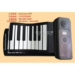 博锐品牌专业版定制礼品博锐钢琴电钢琴图片