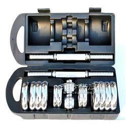 电镀哑铃怎么使用 20公斤的电镀哑铃多少钱/哑铃图片