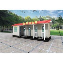 郑州移动公厕来样定制 、郑州移动公厕、【旭嘉环保】图片