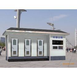 平顶山移动厕所厂家供货 |平顶山移动厕所|【旭嘉环保】图片