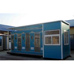 河南移动式厕所、【旭嘉环保】、河南移动式厕所图片