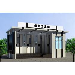 洛阳移动厕所厂家设计 _【旭嘉环保】_洛宁移动厕所图片