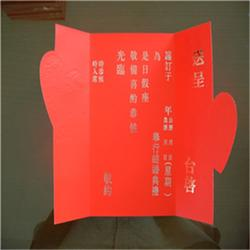 结婚请帖|河北众鑫(已认证)|沧州请帖图片