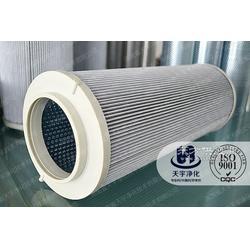 液压油滤芯BSJ-1003图片
