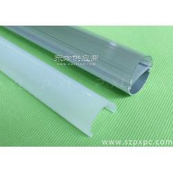 供应生产供应 T8LED日光灯外壳/LED日光灯外壳PC罩图片