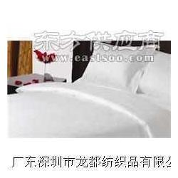 华南城商务酒店用品被单被子床单床笠四件套生产厂家图片