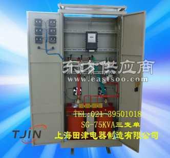 三相380v变220v单相变压器批发