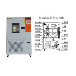 科讯仪器(图)|二手 高低温试验箱|高低温试验箱