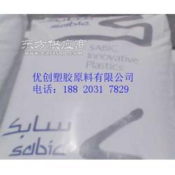 CH6310 PC/ABS 沙伯基礎 高流動高耐熱圖片