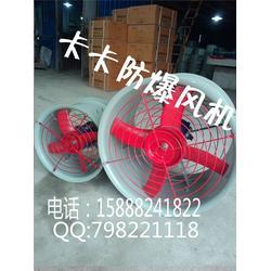 防爆风机_卡卡电气_防爆风机 CBF-300图片