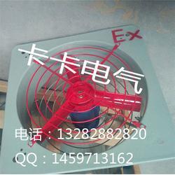 防爆風機 CBF-400-防爆風機-卡卡電氣(查看)圖片