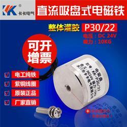 P80/38电磁铁公司、卡卡电气、P80/38图片