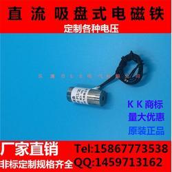 吸盘式电磁铁 P25/20|吸盘式电磁铁|卡卡电气图片