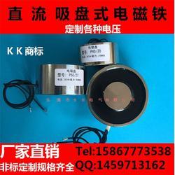 吸盘式电磁铁,吸盘式电磁铁 P25/20,卡卡电气图片