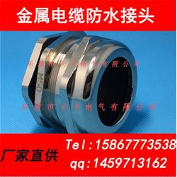 卡卡电气-m25金属电缆防水接头-金属电缆防水接头图片