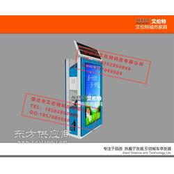 广告果皮箱LX-1005S生产厂家及公司艾伦特城市家具图片