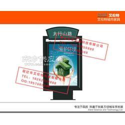 不锈钢广告垃圾箱LX-1010A报价艾伦特城市家具图片