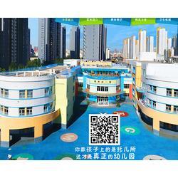 忻州三维全景_鹏杰广告_三维全景拍摄服务公司图片