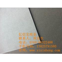 亿信宏纸业(图)|北京珠光纸|珠光纸图片