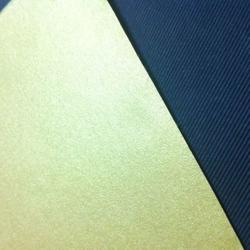亿信宏纸业 珠光布纹纸-珠光纸图片