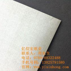 建宁县珠光纸,亿信宏纸业,珠光纸图片