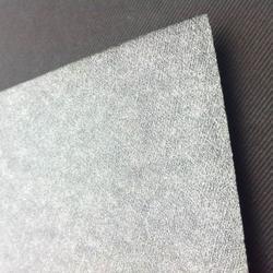 芗城区 珠光纸,亿信宏纸业,珠光纸图片