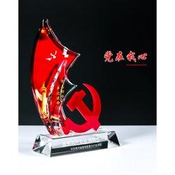 個性定制慶祝華誕98周年水晶獎牌直銷廠家圖片