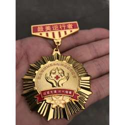 抗疫付出志愿者禮品 金屬獎章掛脖獎牌圖片