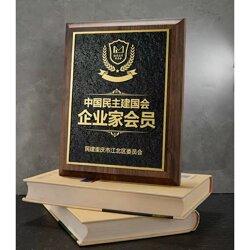 企業協會表彰優秀會員獎牌 新式浮雕款木獎牌圖片