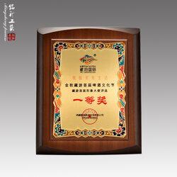啤酒文化♀节一等奖证书木牌 商业活动颁奖木制奖师傅牌图片