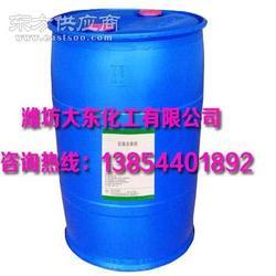 陶瓷分散剂生产商图片