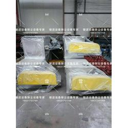 u型螺旋输送机厂家、连云港市 螺旋输送机、久运机械(查看)图片