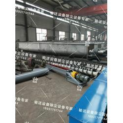 不锈钢螺旋输送机生产厂家 久运机械 兴安盟螺旋输送机图片