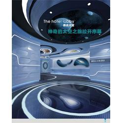 酒店用太空舱-太空舱-鹏恒太空舱酒店设备(查看)图片