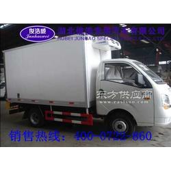 福田宝瑞3.2米小型冷藏车厂家图片