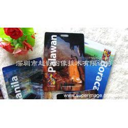 超影3D行李卡牌的介绍图片