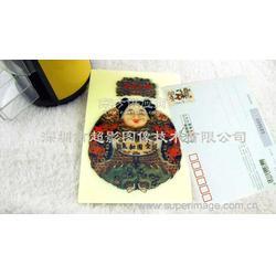 母亲节裸眼3D卡片立体画生产厂家供货商图片