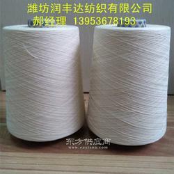 供应环锭纺JCR50/50精梳棉粘纱32支40支 棉粘混纺纱图片