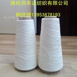 供应环锭纺TC80/20涤棉纱10支16支21支32支40支 涤棉混纺纱图片