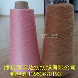 供应涤纶染色纱21支32支 纯色纺纱图片