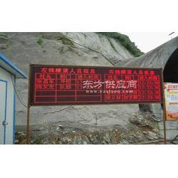 隧道施工人员现场统计系统图片