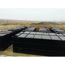 小型污水处理设备供应_春腾环境科技_广昌县小型污水处理设备图片